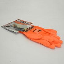 Gardening Gloves - Airpro