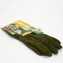Gardening Gloves - Gents Essential Premium Suede Leather